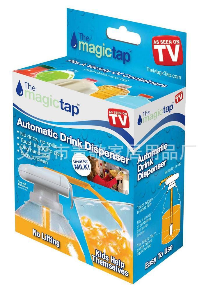 Magic Tap/自动吸饮料器/电动饮料吸管 自动饮料吸