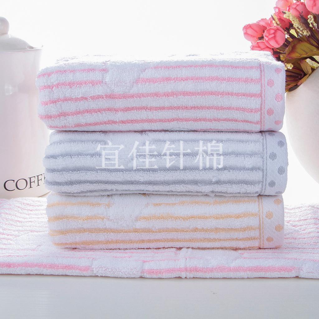 2014新款毛巾厂家直销竹纤维绣爱心毛巾 柔软吸水义乌毛巾