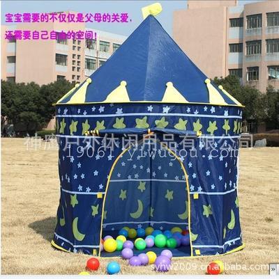 杭嘉儿童公主帐篷休闲小孩折叠玩具游戏屋小圆点帐篷球池