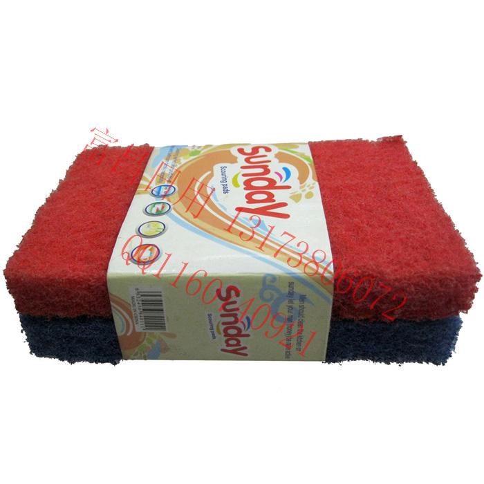 2.0两片上红彩色百洁布 抹布 洗碗布 清洁布 洗碗巾