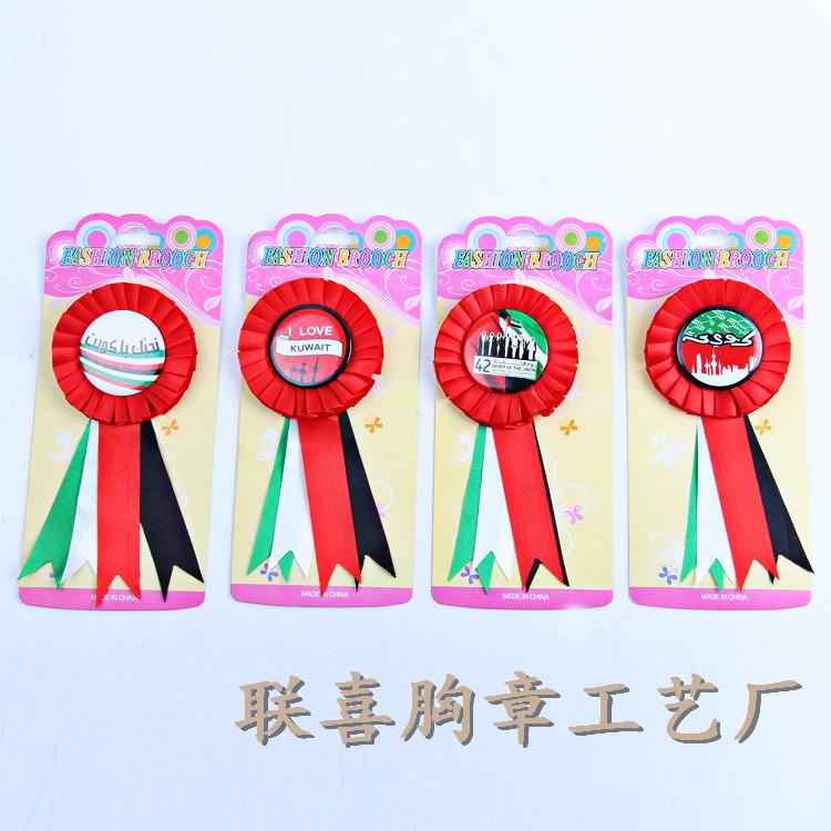 供应2014广告礼品工艺品 马口铁胸章 马口铁徽章 优质胸章