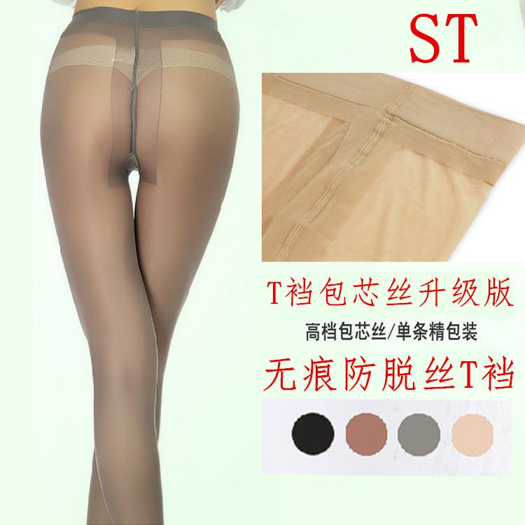 义乌好货韩版浪莎同款春夏季超薄包芯丝无痕隐形T裆防脱丝