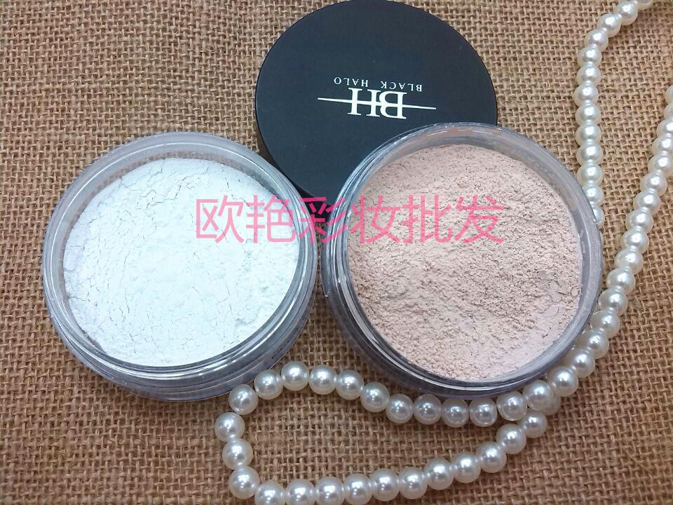 正品BH彩妆 化妆师推荐 哑光无痕蜜粉/定妆散粉