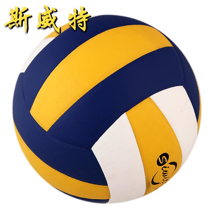 斯威特排球 5号超纤排球比赛专用超软
