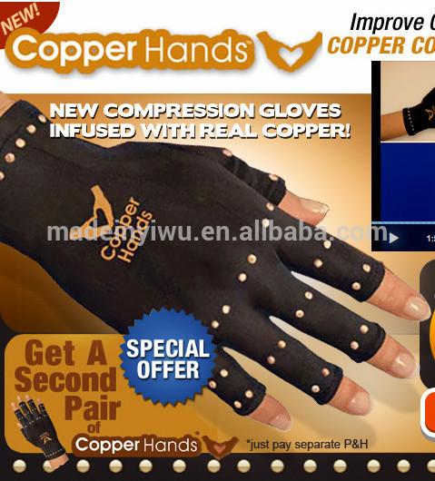 铜离子手套 运动手套Copper gloves
