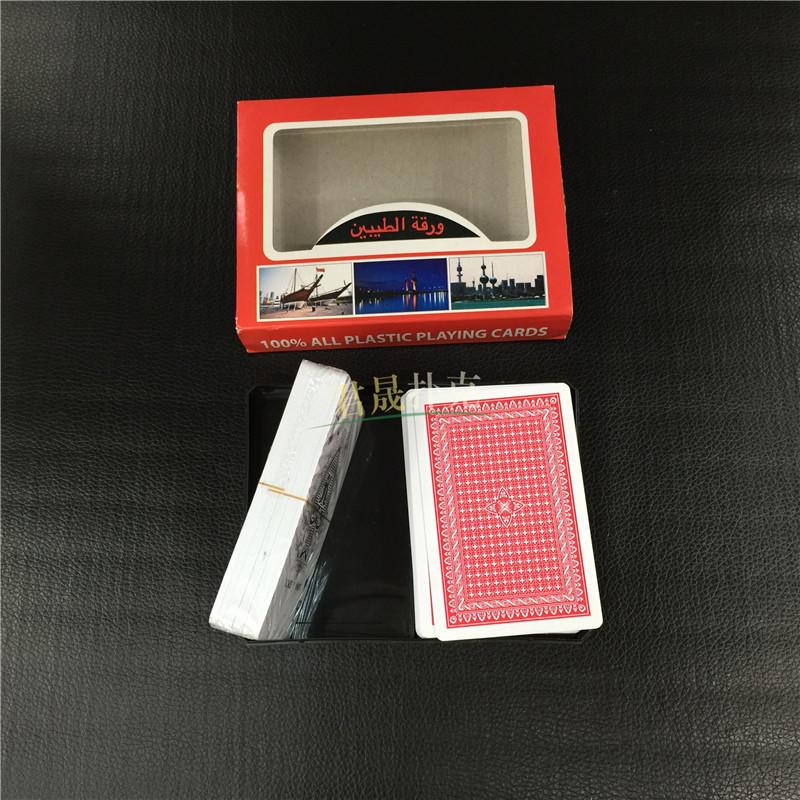 君晟扑克 扑克厂家 双副 外贸塑料扑克 定制广告扑克 来样定做