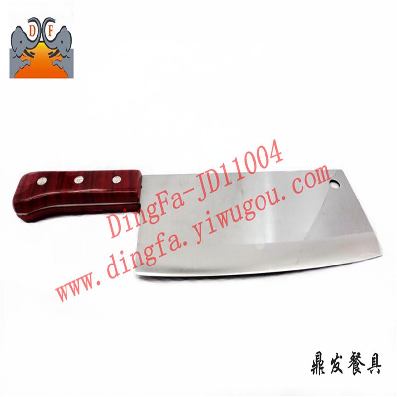 JD11004鼎发不锈钢刀水果刀切片刀砍骨刀菜刀多种款式
