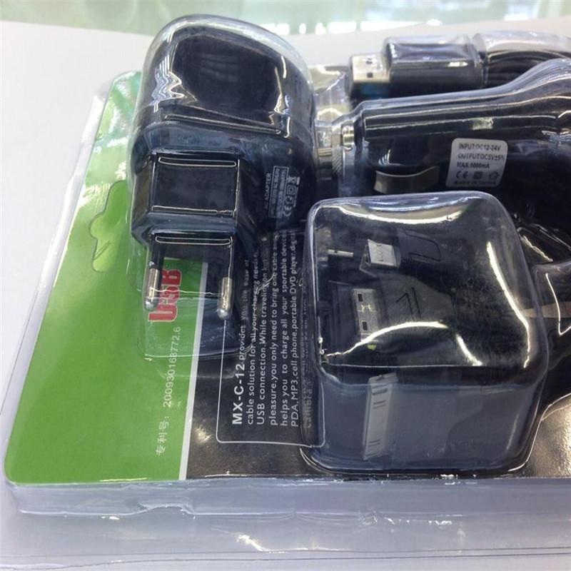 14合1套装多功能三星苹果通用车载充电器