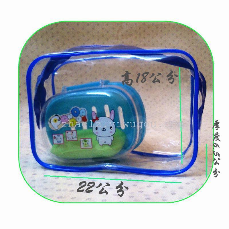洗漱袋牙刷毛巾包化妆包透明PVC包