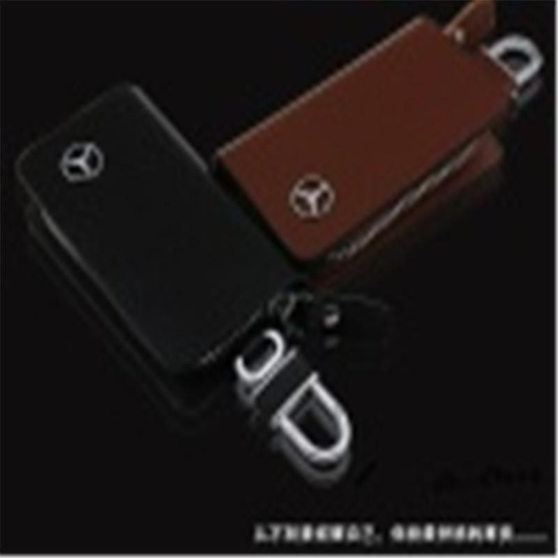 大众钥匙包迈腾途观朗逸帕萨特汽车真皮车用钥匙套