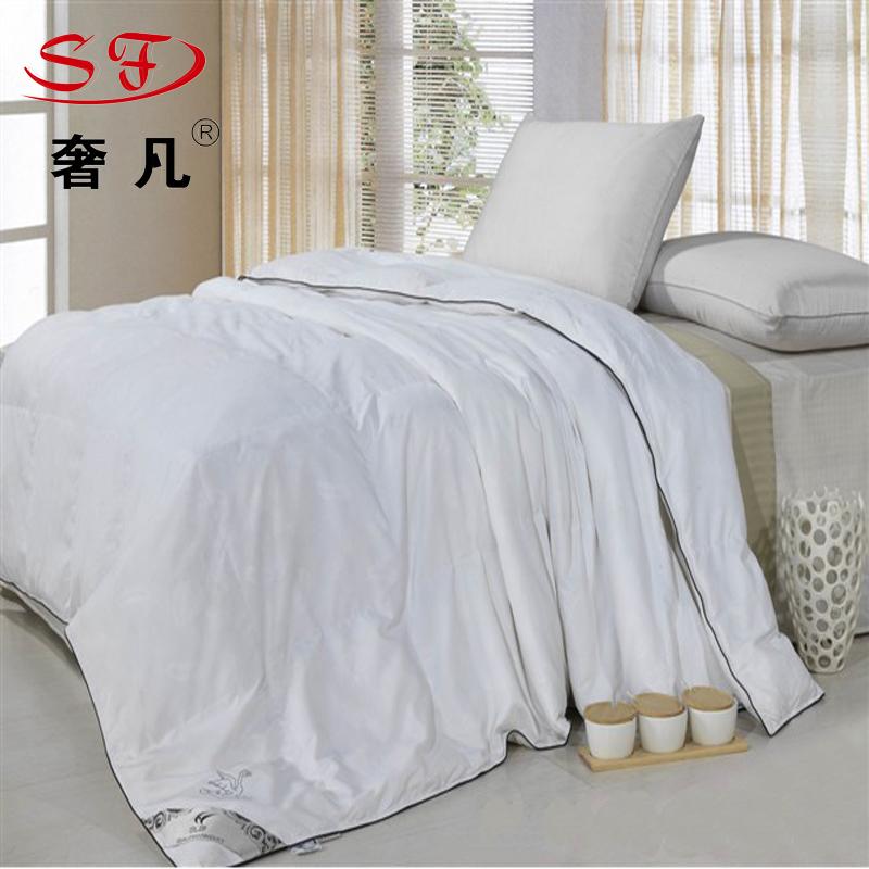 奢凡酒店用品供应五星级酒店立体绗缝羽绒被棉被鸭绒被