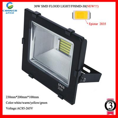 泛光灯 LED投光灯 工程灯 足功率30W 旮旯照明
