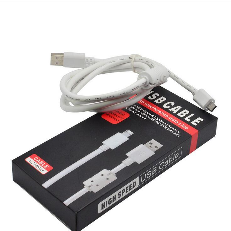 加粗磁环工程数据线USB抗干扰安卓v8 I5 I6快速充电线