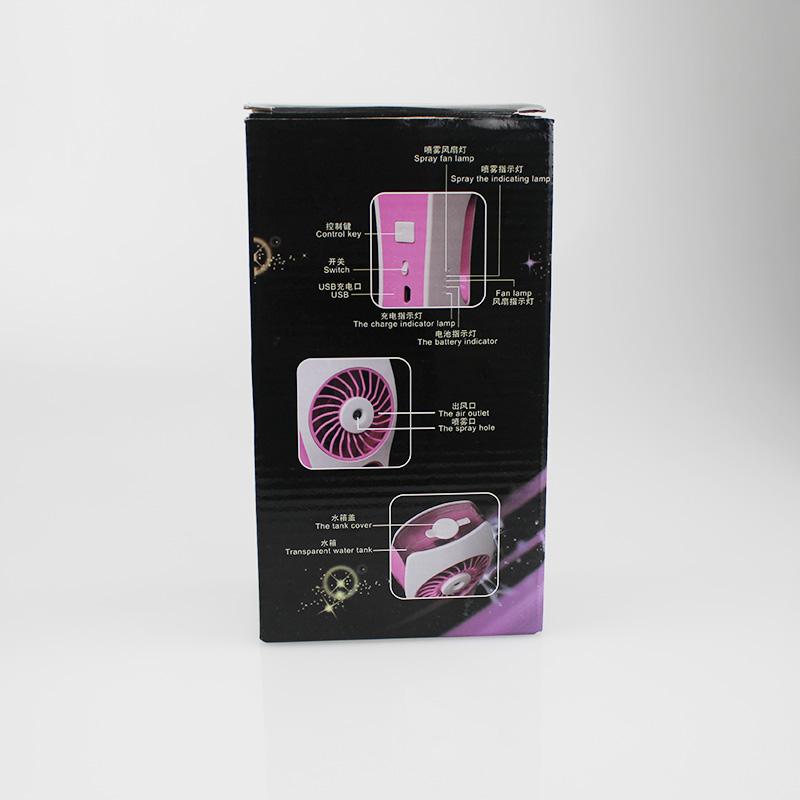 充电式USB风扇加湿器 mini迷你式移动风扇加湿器两用款