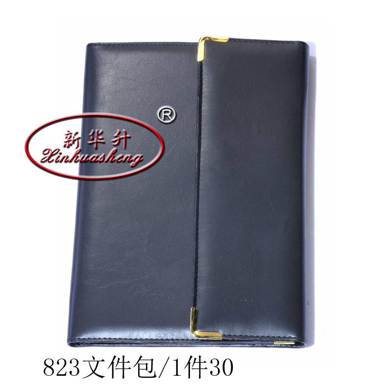 新华升高档办公收纳文件包经理夹黑色PU皮小巧型带计算器活页本