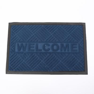 名扬地毯 时尚家居塑绒无边门垫脚垫地垫门垫