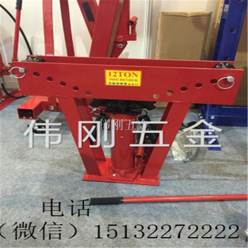 弯管机 12吨弯管机