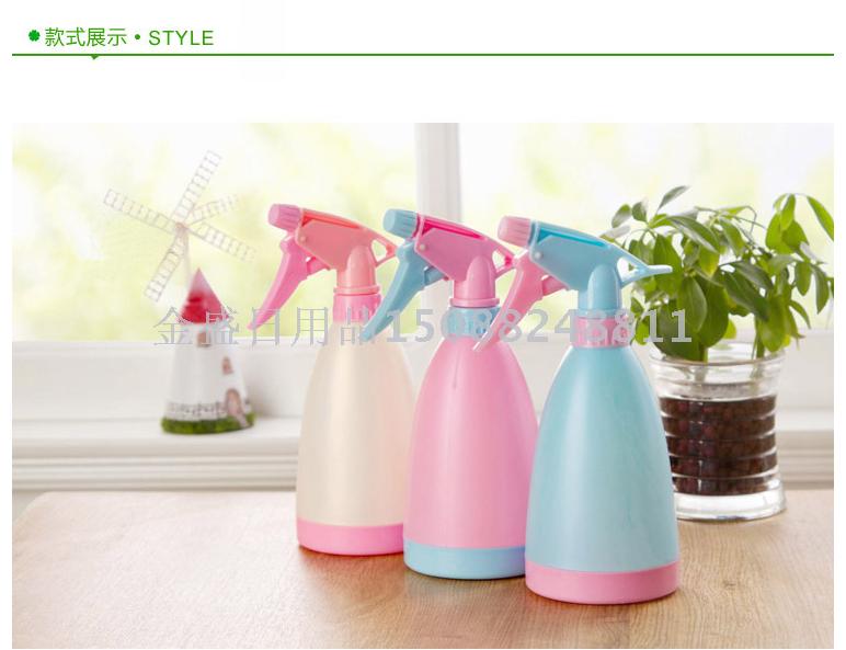 手压式糖果色洒水壶浇水壶 浇花喷雾器小喷壶