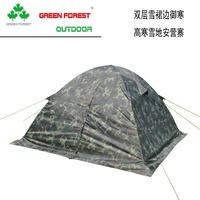 绿光森林户外三人双层迷彩铝杆 防暴雨帐篷高山雪地雪山营地帐篷