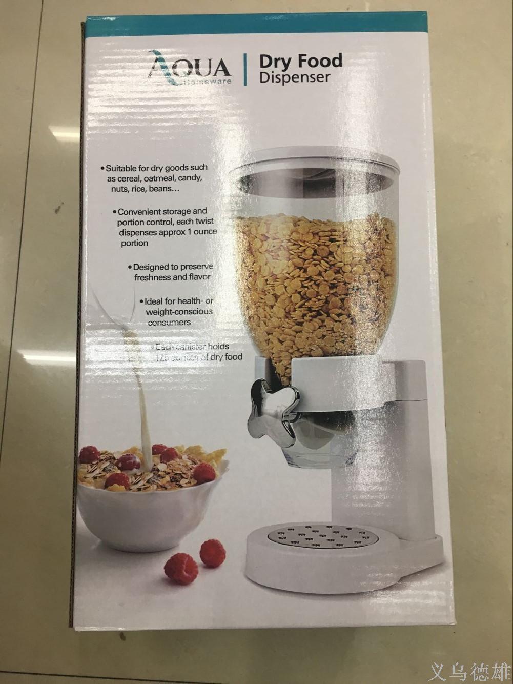 cereal dispenser麦片桶食物谷物麦片机分离器