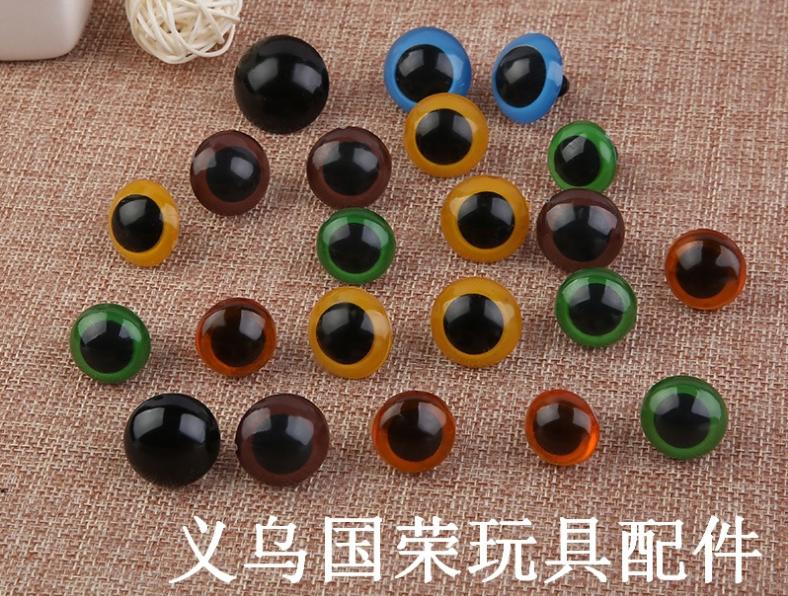 厂家直销水晶眼球艺眼动物眼睛仿真眼珠A眼高质量毛绒玩具DIY配件