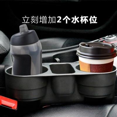 车载多功能收纳盒 汽车杯架缝隙水杯架置物盒饮料架