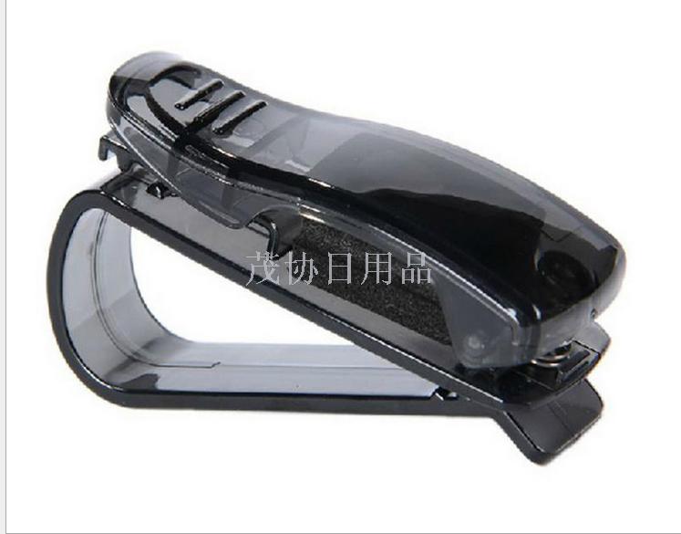 S型车用眼镜夹 多功能 可夹眼镜名片票据夹