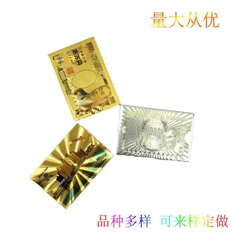 外贸牌 扑克牌 彩色日元 土豪金防水扑克磨砂