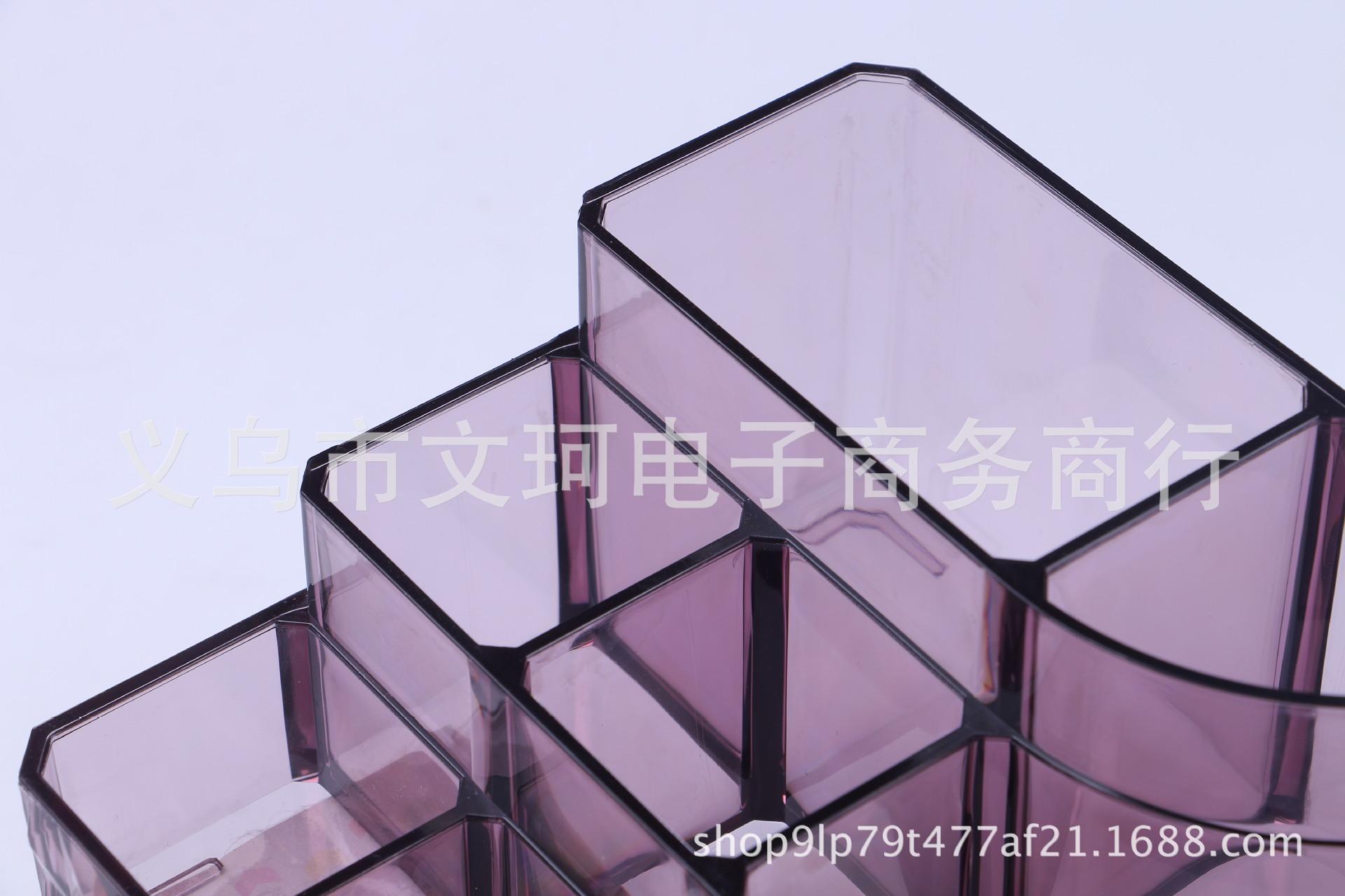 创意化妆品收纳盒 透明首饰口红塑料收纳盒 桌面收纳