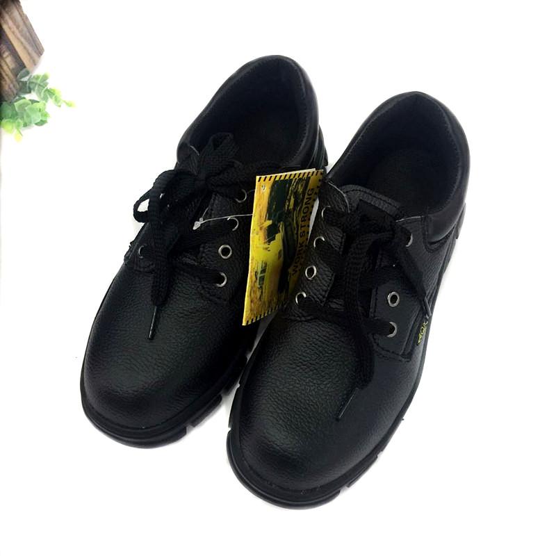 义乌好货 男款灰色劳保鞋 绝缘电工鞋 PU安全鞋防穿刺 耐磨防滑