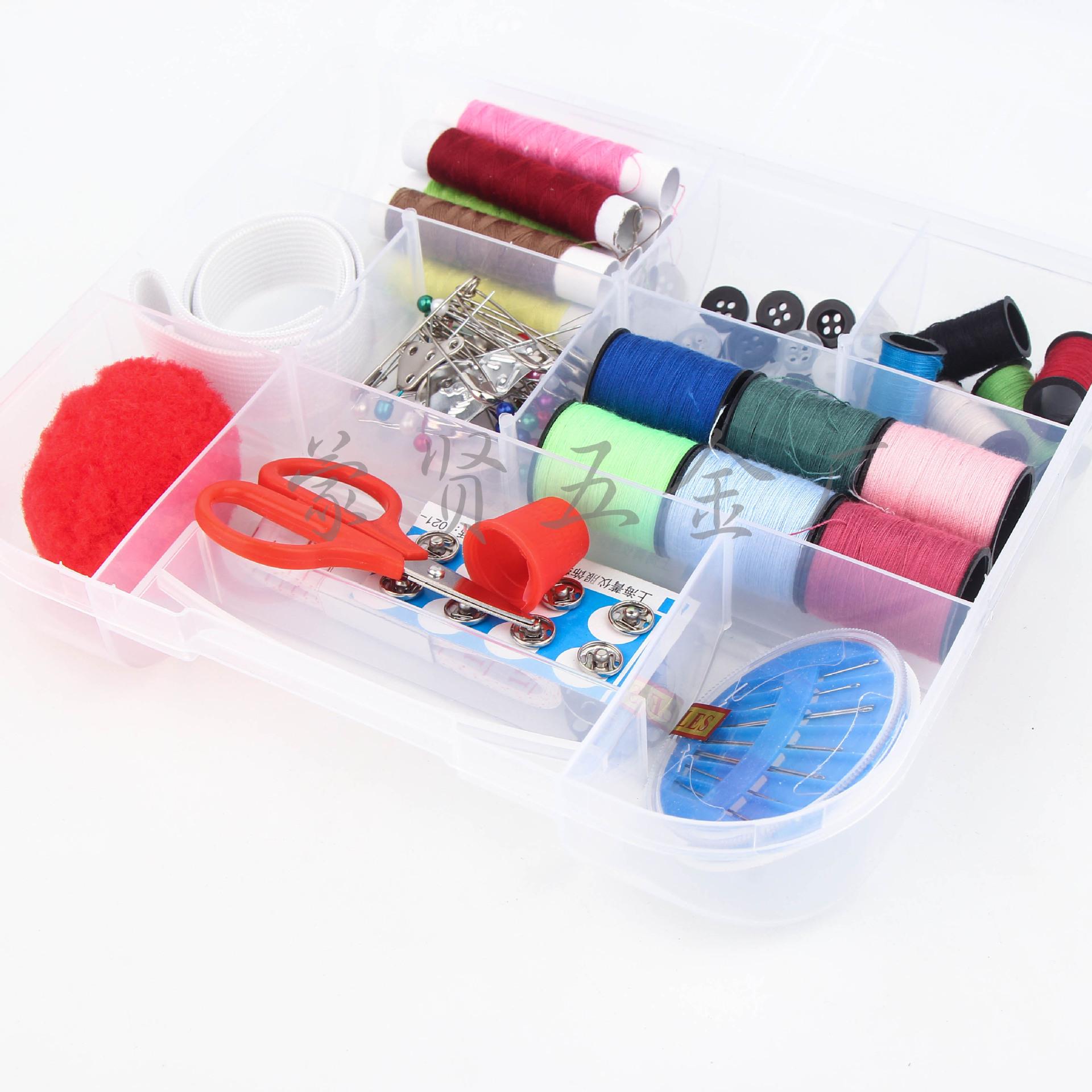 家用便携式针线盒 多功能百宝箱 针线包缝纫包 手提万能盒装