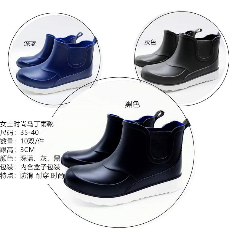 义乌好货 时尚女士定制U型雨鞋雨靴 女 防滑防水鞋 中帮雨鞋