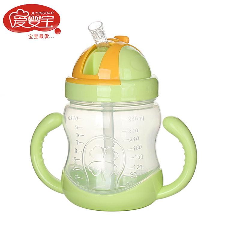 爱婴宝 婴儿吸管式水杯 双手柄学饮杯 宝宝软嘴吸管杯280ml