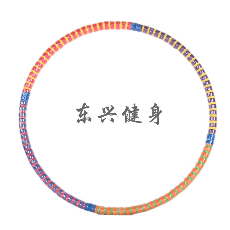 厂家直销 东兴加重 双色呼拉圈 铁管四色拼色体操圈 批发