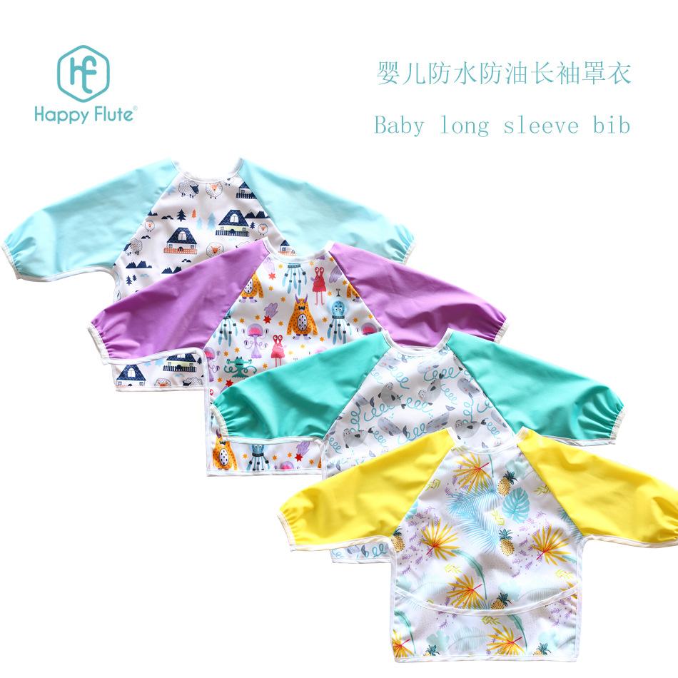 亚马逊热卖新款儿童罩衣防水可洗罩衫秋冬婴幼儿吃饭衣宝宝