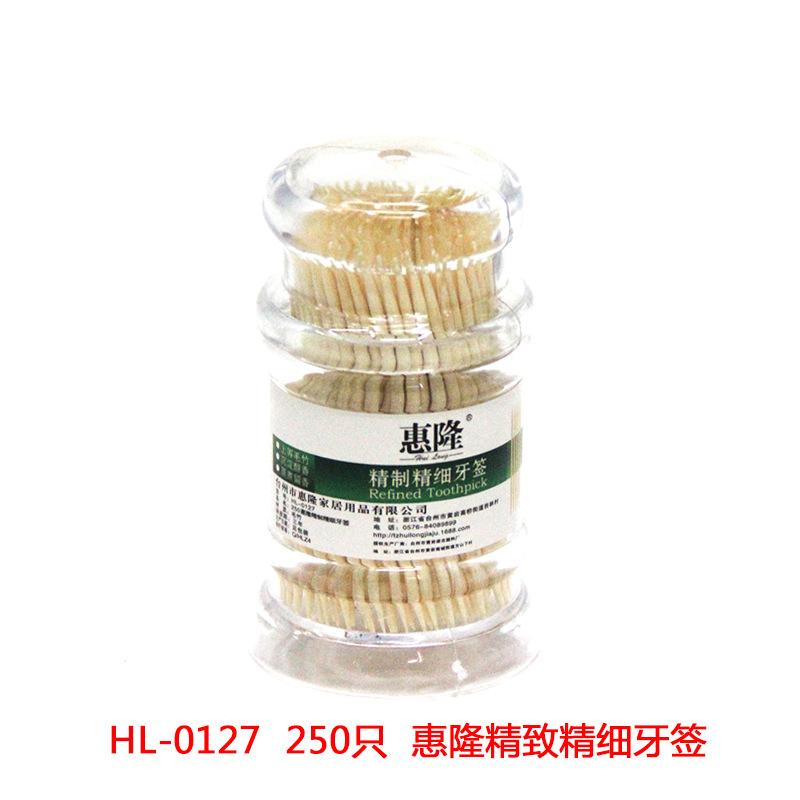 惠隆天然环保竹牙签餐用牙签250支罐装竹牙签HL-0127