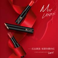 红咖唇印奢滑口红网红大咖富含植物补水成分时尚吸晴唇妆