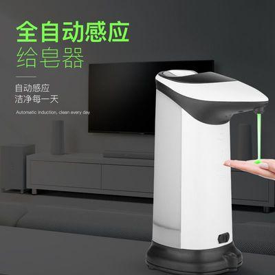 产地货源创意款自动感应皂液器大容量