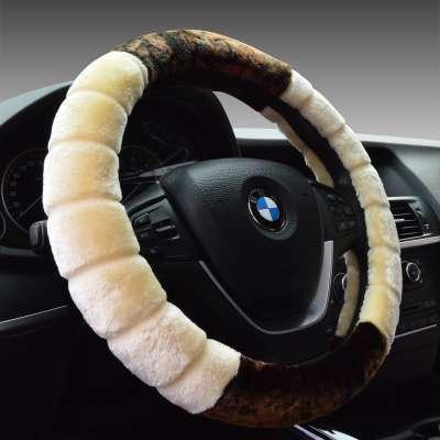 批发汽车方向盘套冬季短毛绒植绒把套 通用款把套一件代发