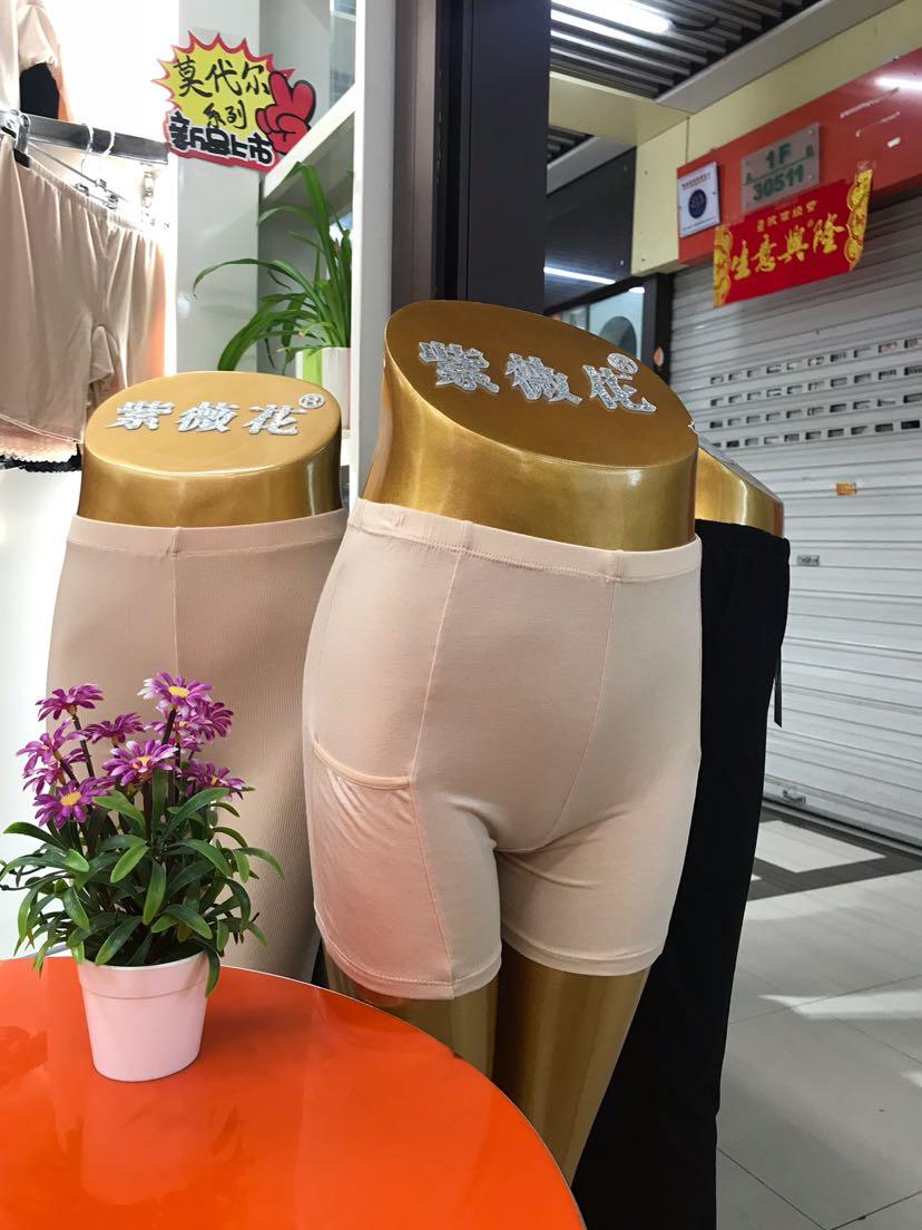 0140#莫代尔加大加口袋防走光三分安全打底裤。