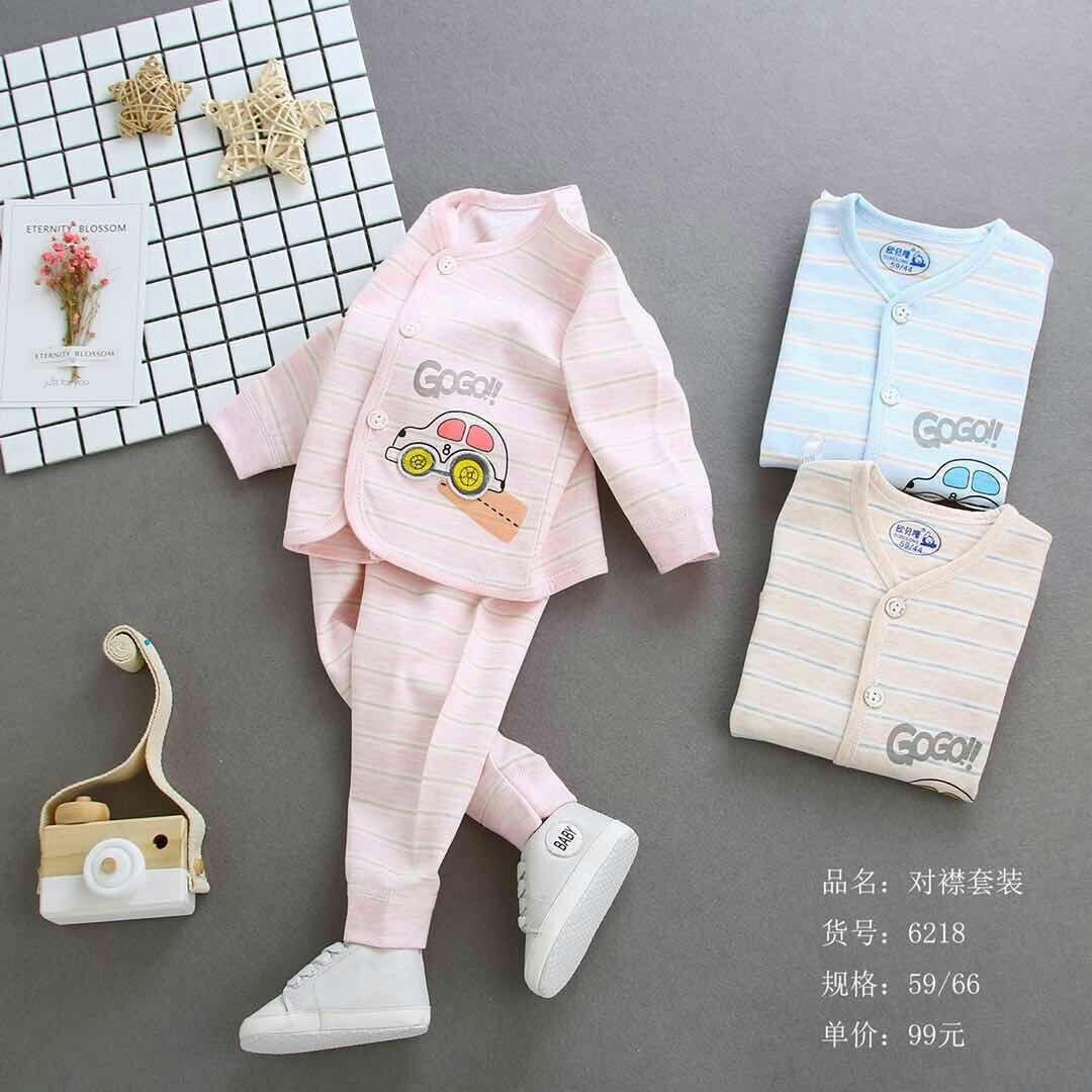 彩棉宝宝衣,婴幼儿新生宝宝贴身全棉内衣全棉新生宝宝内衣59-66