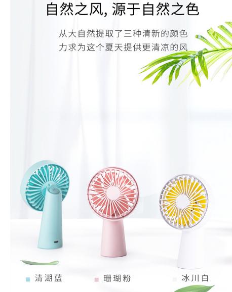 迷你风扇 户外便捷大风力手持风扇 USB充电小风扇