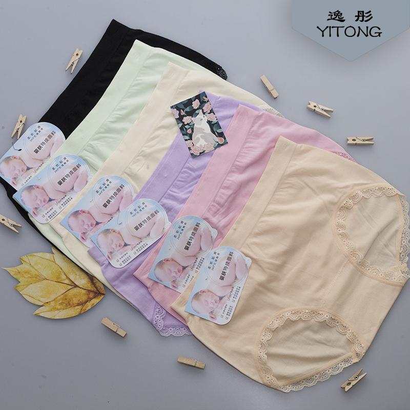逸彤女士棉裸氨三角裤普通包装(1包10条)9895