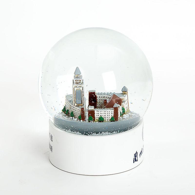 兰州理工大学校庆纪念品水晶球学校周年庆礼品雪花球定制