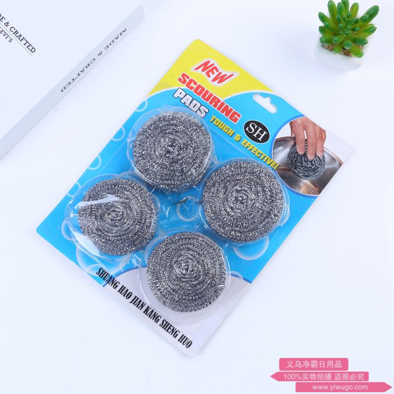 纸卡固定包装金属钢丝球 吸卡清洁球套装 家用男女洗碗钢丝球