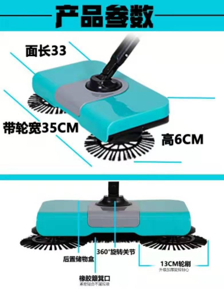 懒人清洗地板免手洗扫地机 手推式360度旋转 家用扫地机