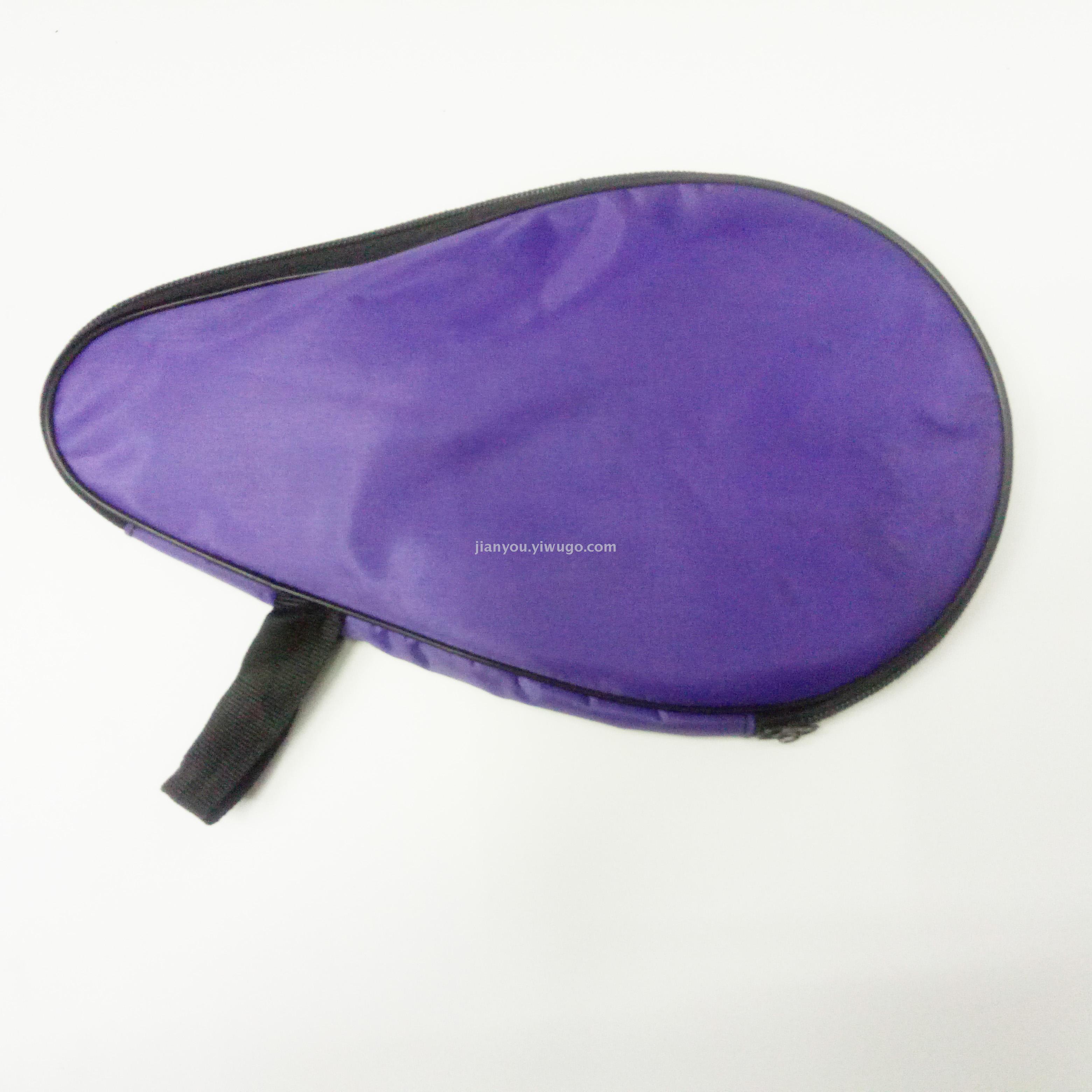 本厂自产自销球拍套子 包 便携袋