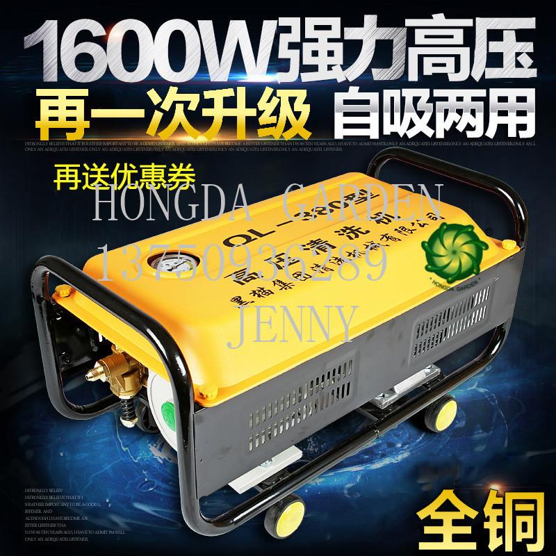 洗车器380清洗机高压洗车机220v空调清洗多功能 380清洗机