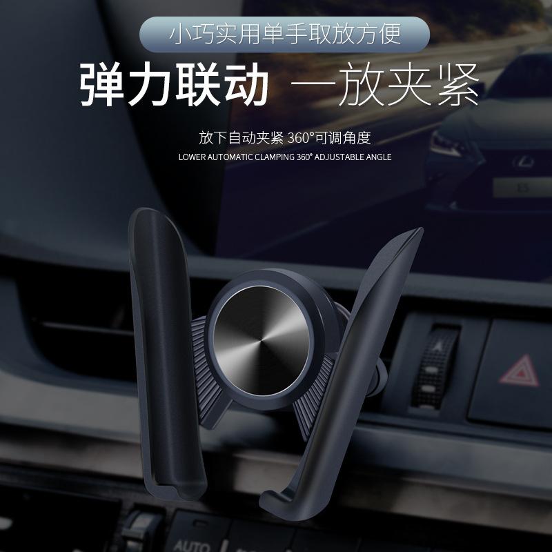 车载出风口手机支架汽车手机导航架车用创意手机架汽车内饰用品