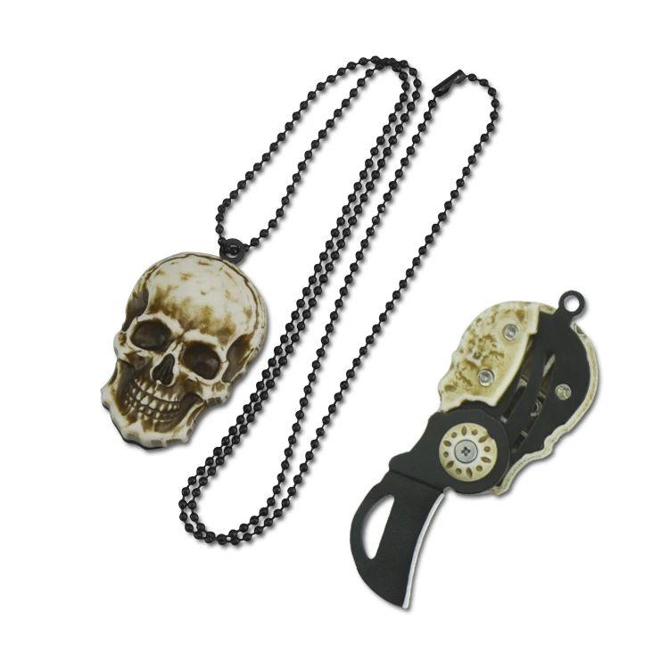 户外随身折叠刀 创意吊坠钥匙挂扣小刀骷髅头创意迷你钥匙链挂刀